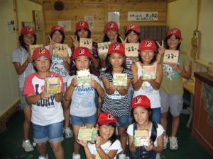 木工教室 4