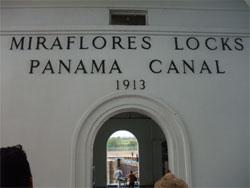 パナマ運河4