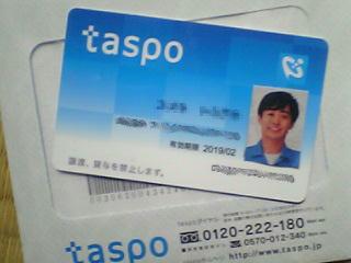 taspo3.jpg