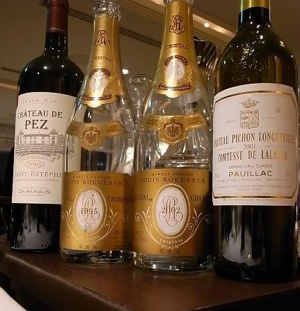 0811-14-wine.jpg