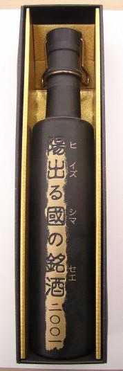 asahi-hinoizuru.jpg