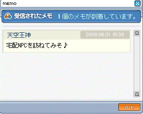 memo 2   080605