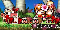 oiguka-do 080624