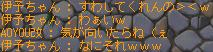 aotya tyatto2 080624
