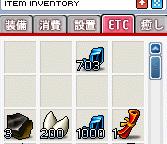 etc 080708