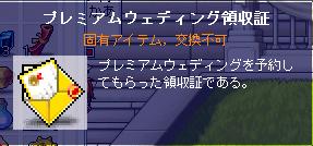 yoyaku 080708