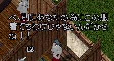 09010114.jpg