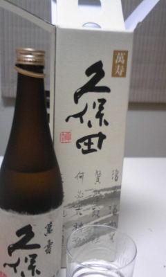 kubota-2.jpg