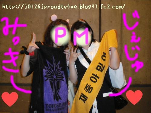 IMGP03760.jpg