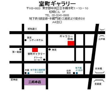 Muromachi_1.jpg