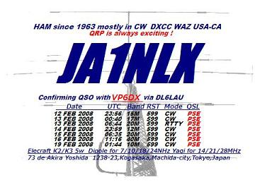 QSL_sample_3_small.jpg