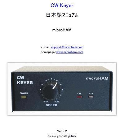 cwkeyer_japanese.jpg