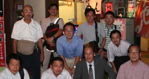 町田meeting