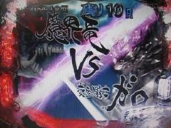 魔戒竜vsガロ