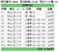 090301中山11R