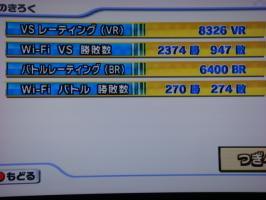 DSC01714.jpg