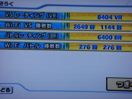 DSC01722.jpg