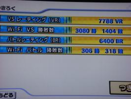 DSC01892.jpg