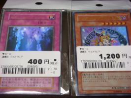 購入カード
