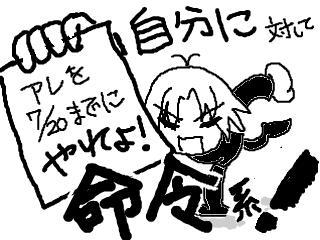 snap_japan55555_2009741437.jpg