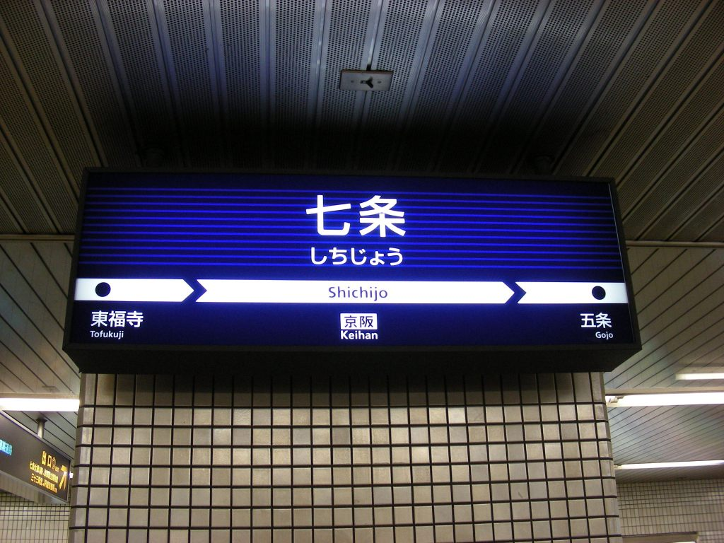 梅・智積院 186