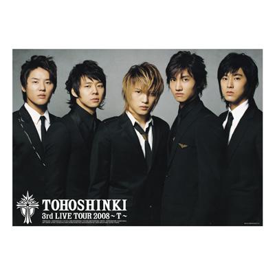 T_poster.jpg