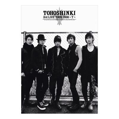 T_poster2.jpg