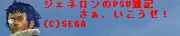 バナー200×40