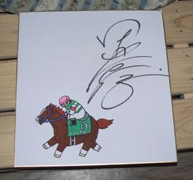 三浦騎手サイン