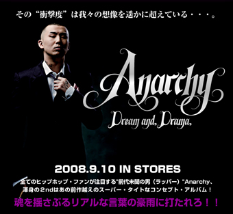 anarchy08091001.jpg