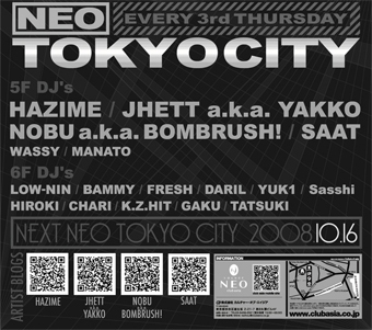 neo-tokyo-city-back08090502.jpg