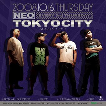 neo-tokyo-city-front08101501.jpg