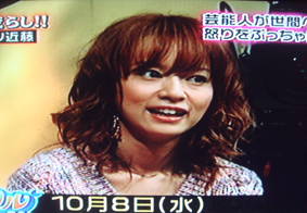suzukiami08100801.jpg