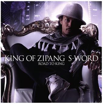 swordalbumcover08110502.jpg