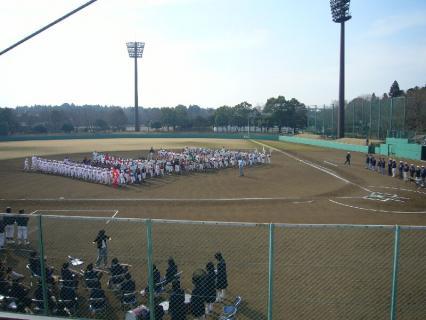 P1030147野球