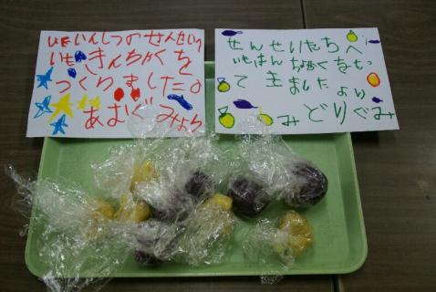 DSC05019手紙