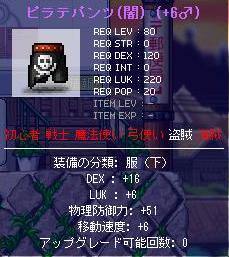 piratepa16-6.jpg