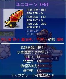 yuni70.jpg