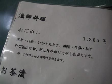 resize0048.jpg