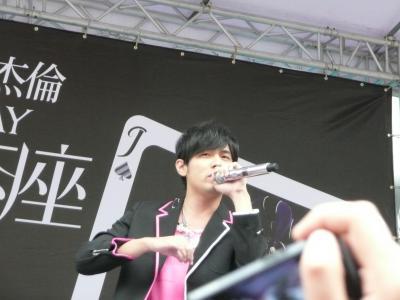 簽唱會@台北jay2