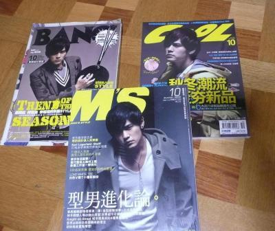 杰倫封面雑誌