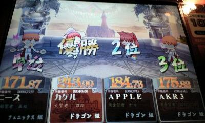 5・歴史縛り4