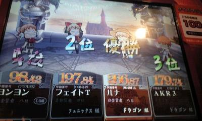 5・青縛り11