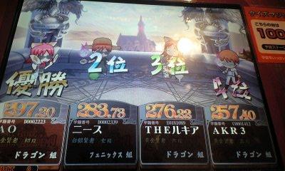 5・ゲーム縛り2