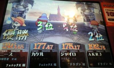 5・歴史縛り5