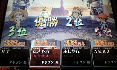 5・芸タイ縛り2