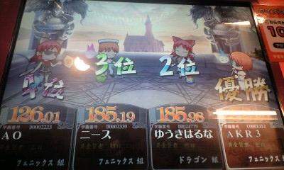 5・緑縛り6