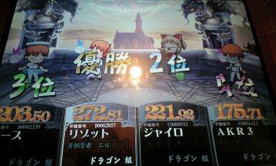 5・歴史縛り2