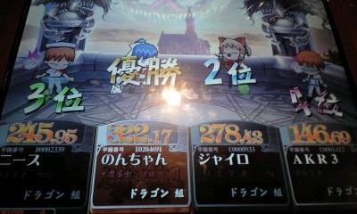 5・雑タイ縛り5