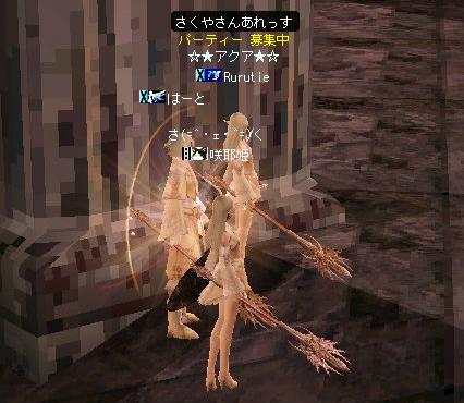 080522_02.jpg